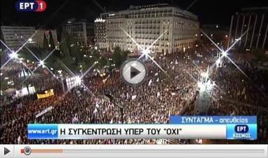 Le meilleur de l'actualité: LIBRE ! La Grèce enfin libérée de la pieuvre européenne   Toute l'actus   Scoop.it