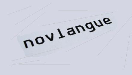 Targeter, forwarder, incentiver: la #novlangue d'HEC où comment camoufler un discours vide... #1984 | E-Book, écriture et nouvelles attitudes numériques | Scoop.it