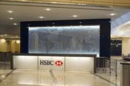 HSBC Falls After Earnings as Gulliver Says Markets Slow | Indonesia Today | Scoop.it