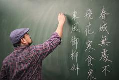 Why Mandarin Won't Be a Lingua Franca | Las Vegas Blog | Global Lingua Franca | Scoop.it