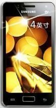Samsung Galaxy I8250 Black (Unlocked triband) QWERTY Phone - Specification - Specs   SAMSUNG GRAVITY T T669 STEEL,Coupon $15.00 OFF   Scoop.it