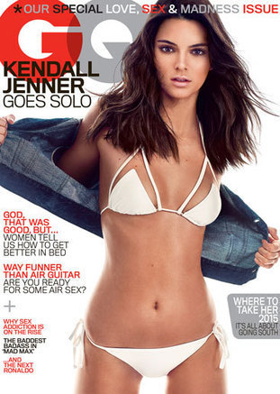 Kendall Jenner: GQ cover in tiny white bikini | Entertainment | Scoop.it