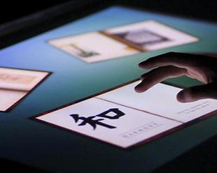 Muséographie tactile : scénographie digitale pour musées - DIGILOR | MUZEO, vers une nouvelle muséographie. | Scoop.it