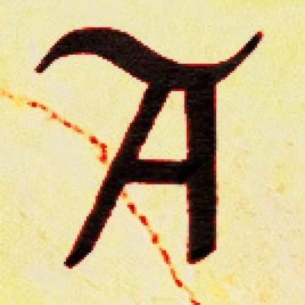 CURIOSITA' | Aneddotica Magazine | Aneddotica Magazine | Scoop.it