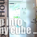 Agri-Cube: Your Driveway is a High-tech Urban Farm (w/ Video) | Healthy Recipes and Tips for Healthy Living | Scoop.it