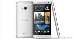 HTC M8 images leak, alleged successor to HTC One | Gsm Galaxy | GSM Galaxy | Mobiles Specifications  | Cell Phone Reviews | Scoop.it