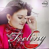 Feeling Lyrics - Kaur B Bunty Bains - MP3 Song | tophdphotos | Scoop.it