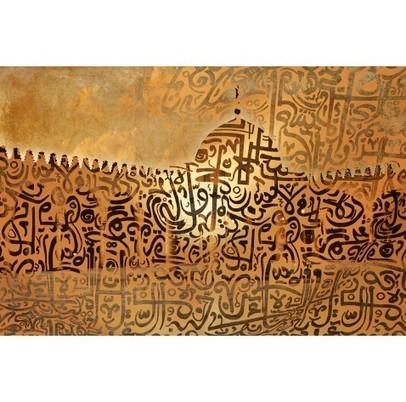 Calligraphy Mosque | Ananasa | Arabic Calligraphy | Scoop.it