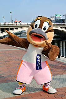 Osaka to 'fire' character mascots that failed to earn their keep - Asahi Shimbun | Mascots in the news | Scoop.it