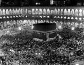 Mecca Then and Now - Photo Gallery - LIFE | High school success | Scoop.it