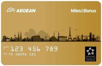 How to get Star Alliance Gold frequent flyer status with one flight - Australian Business Traveller | Finance | Scoop.it
