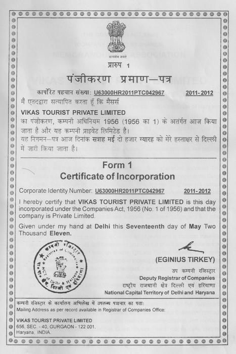 Certificate of Incorporation | Legal Docs | Scoop.it