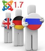 Idiomas en Joomla 1.7 (multi-idioma) - Hosting Joomla | Aplicaciones y Herramientas . Software de Diseño | Scoop.it