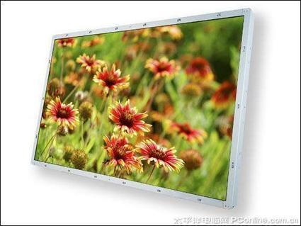 pantallas portatiles | pantallas portatiles | Scoop.it