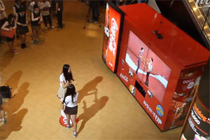 Coca-Cola Equips Vending Machines With Kinects, Lets You Dance For Free Cokes | distribution automatique | Scoop.it