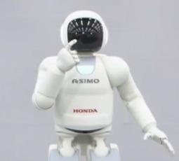 WORLD'S MOST ADVANCED ROBOT! | Strange days indeed... | Scoop.it