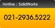 Download SolidWorks Full Version License | AppliCAD Indonesia | Scoop.it