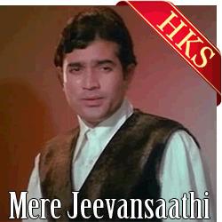 Indian Karaoke Song - Chala Jaata Hoon - MP3 | Hindikaraokeshop - Buy Indian Music and Hindi Song | Scoop.it