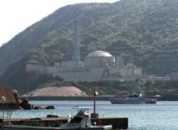 Japon: vers la confirmation d'une faille active sous un réacteur nucléaire   Géographie : les dernières nouvelles de la toile.   Scoop.it