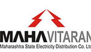Maharashtra State Electricity Distribution Company Limited MAHADISCOM Recruitment 2015 at Maharashtra   acmehost   Scoop.it