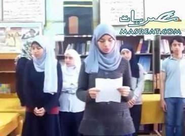 نتيجة الصف الثالث الاعدادي محافظة بني سويف 2013   نتيجة الشهادة الاعدادية   Scoop.it