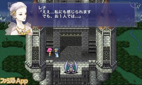 Final Fantasy V sur iPhone/iPad et Android, des précisions - Pockett.net | Meilleure Application iPhone - Sélection par Jérôme Blouin | Scoop.it