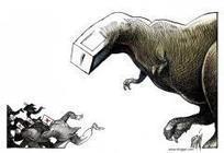 EUROPÉENNES 2014 • La grande victoire de l'abstention | Focus sur l'Europe | Scoop.it