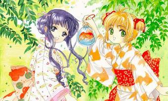 El nuevo Cardcaptor Sakura será una historia corta   Noticias Anime [es]   Scoop.it