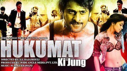 Nayi Hukumat Nayi Jung (2015) Hindi Dubbed WEBRip 400mb Download | 9xmovies | Bollywood Box Office | Scoop.it