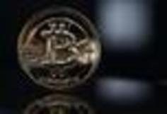 Gold Bugs Meet Bitcoin Believers to Supplant the Dollar - Bloomberg   money money money   Scoop.it
