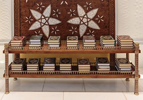 Algérie : des exemplaires du Saint Coran en Braille distribués aux personnes aveugles et malvoyantes | Actualités Afrique | Scoop.it
