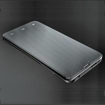Blackphone, le smartphone ultra sécurisé de Silent Circle et Geeksphone - Le Monde Informatique | Electro access | Scoop.it