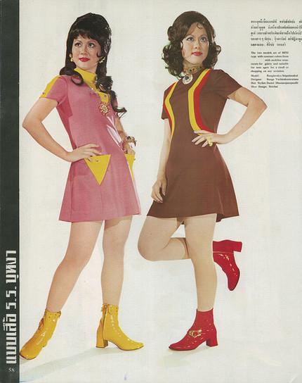 Voices Of East Anglia: Swinging Siam - Thai Fashion Magazine 1968   Spontaneous Smiley   Scoop.it