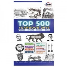 Amazon Deal: Top 500 Year Book 2015 (English) Rs. 125 (at) Amazon | indiadime | Scoop.it