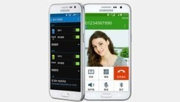 Harga Samsung Galaxy Core Max Ponsel 4G LTE Samsung Core | Technology Newest | Scoop.it