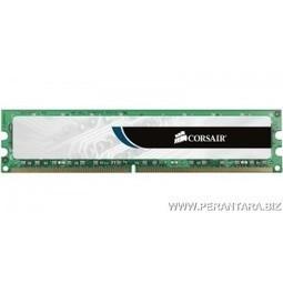 Jual Memory Corsair 4GB DDR3 untuk PC Rakitan | Corsair DDR3 4GB PC10600 | Scoop.it