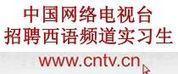 Las construcciones de puentes impulsan el desarrollo económico de China CCTV-International   bjhor.arenas   Scoop.it