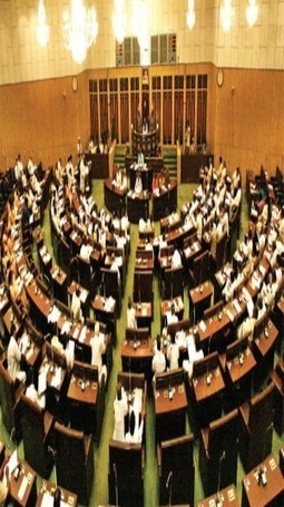 AP Assembly Sessions on Telangana from Today   The Hyderabad Times   AP Assembly Sessions on Telangana from Today   Scoop.it