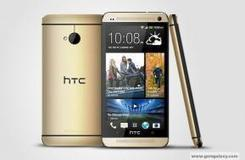 Gold HTC One currently available on O2 Germany | Gsm Galaxy | GSM Galaxy | Mobiles Specifications  | Cell Phone Reviews | Scoop.it
