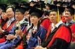 Chine : fini les universités gratuites | Higher Education and academic research | Scoop.it