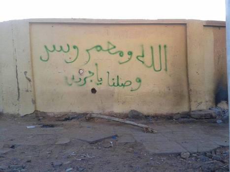 انقلاب واختراق الجنوب الليبي برعاية الجزائر | اهآت جنوبيةاهآت جنوبية | اهات جنوبية | Scoop.it