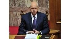 Grèce: le gouvernement obtient la confiance du Parlement | LesNews | Scoop.it