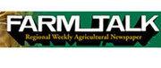 Trichomoniasis regulation in effect - Farm Talk | ALS Animals | Scoop.it