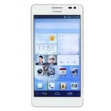 Huawei Ascend D2-6070 4G TD-LTE Smartphone / Huawei D2-6070 4G LTE | 4G LTE Mobile Broadband | Scoop.it