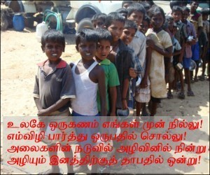 Norway contributes to rehabilitation of former LTTE cadres : Tamil News Network (TNN) | The Fight Against Torture | Scoop.it