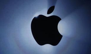 Apple ya prueba el iPhone 6 - CNNExpansión.com   Tecnologia13   Scoop.it