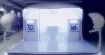 Novo, l'agence sans employé de Bank Audi | sanscontact | Scoop.it