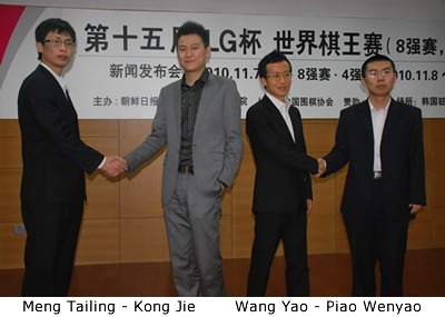 China sweeps 3rd round LG Cup   Go: The Ultimate Game   Scoop.it