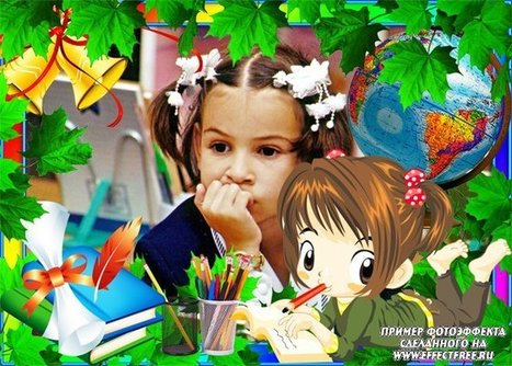 Школьные рамки онлайн, вставить фото в школьные рамки   פוטושופ   Scoop.it