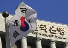 South Korea adds 20 tons of Gold to reserves in February | Gold and What Moves it. | Scoop.it